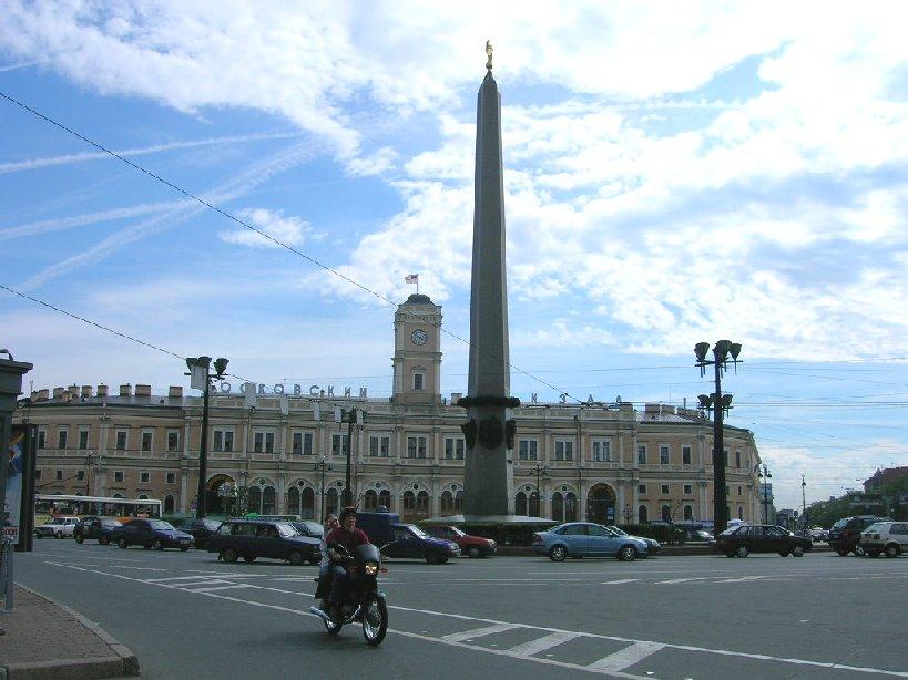 De Moscú a San Petersburgo en tren